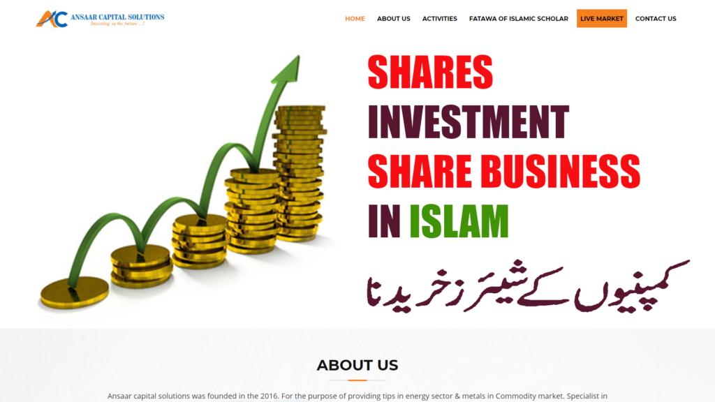 Ansaar Capital Solutions